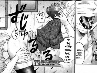 Hentai Manga : female prostitute allows to abuse her vagina and anal!